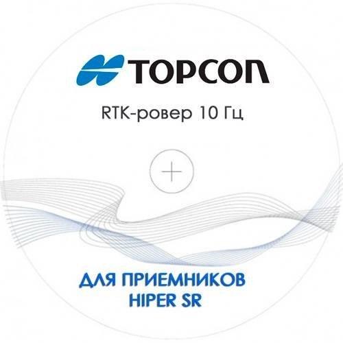 Ровер RTK 10 Гц для Hiper SR