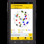 Полевой контроллер Spectra Precision MobileMapper 50 Wi-Fi с ПО Survey Mobile