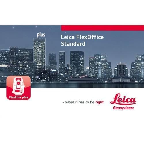 ПО Leica FlexOffice Standard