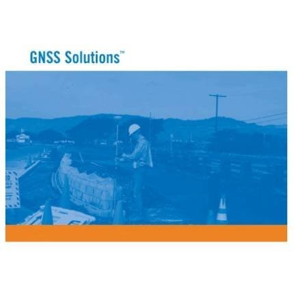 Программное обеспечение GNSS/GPS Solutions L1/L2 PP