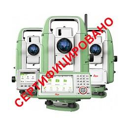 Сертификация Leica FlexLine TS03/TS07/TS10